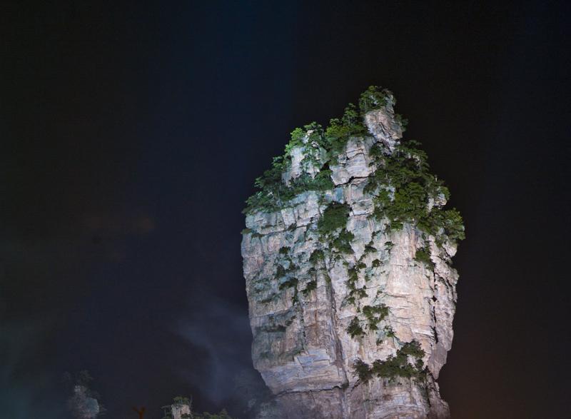 張家界的阿凡達-哈利路亞山