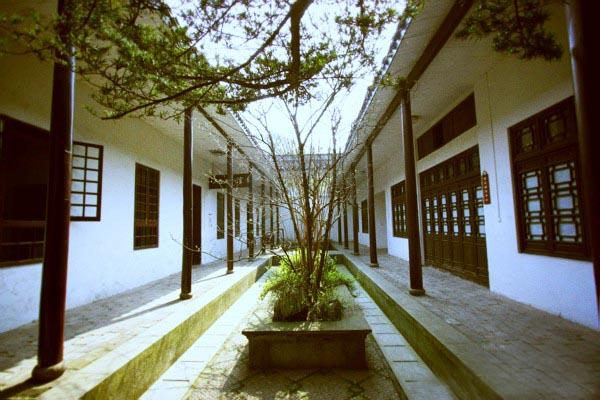 長沙嶽麓書院