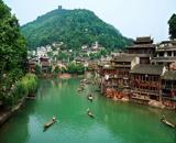 魅力湘西文化之旅