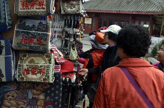 武陵源風景區特色旅遊商品成美景(圖)