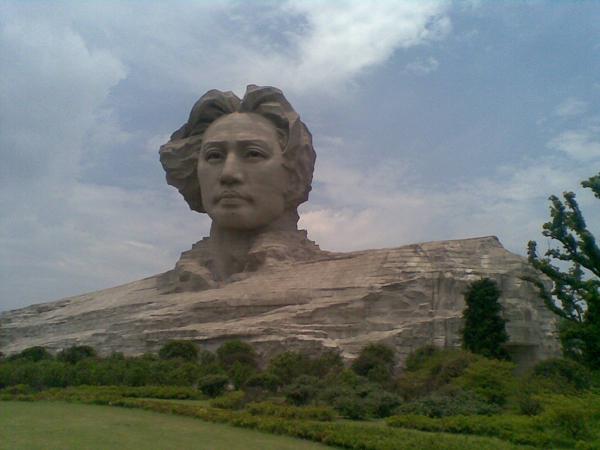 湖南省長沙旅遊攻略