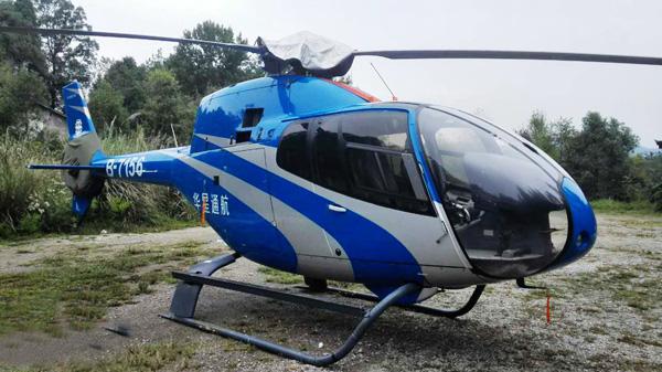 張家界大峽谷景區國慶期間將推出空中飛行體驗項目